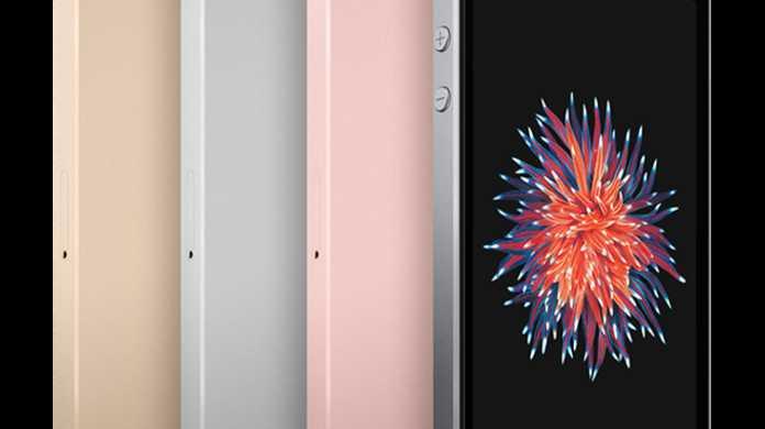 【なんでや?】iPhone SE、突然5,000円の「値下げ」