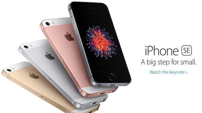 アップル「iPhone SEの需要は非常に強い。出荷が追いつかない。」
