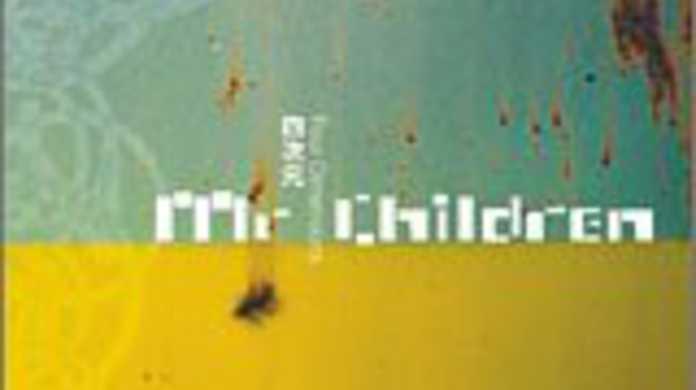ヨーイドン - Mr.Childrenの歌詞と試聴レビュー
