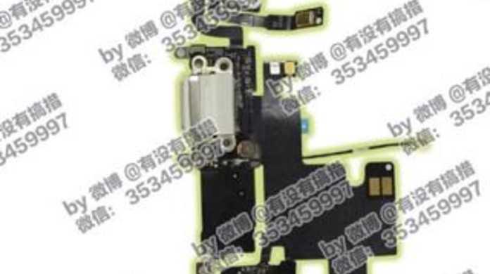 祈り届く?やはりiPhone 7には3.5mmイヤホンジャックが搭載される?