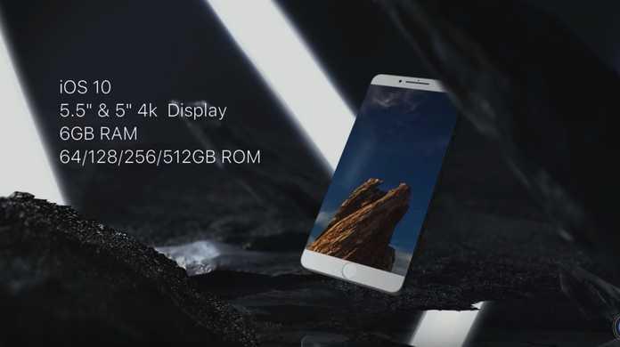 超ハイクオリティなiPhone 7のコンセプト動画