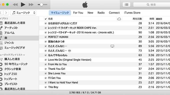 【速報】iTunes 12.4がリリース。少し新しくなったユーザーインターフェイス。