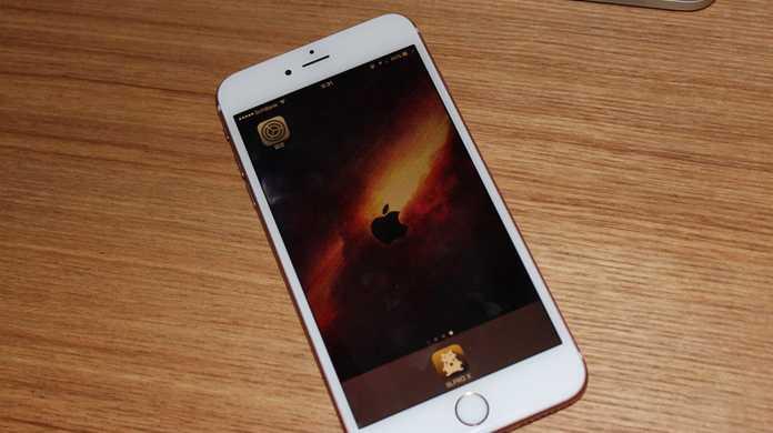 iOS 9.3.2は、停電力モードでもNight Shift(ナイトシフト)が使える。