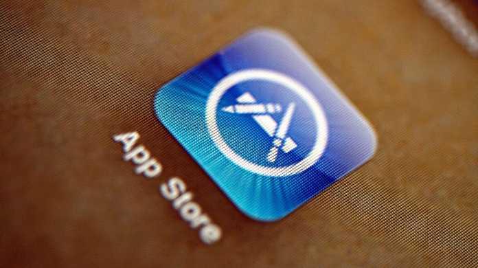 iPhoneアプリの自動アップデートをオン/オフにする方法。