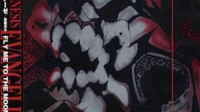 残酷な天使のテーゼ(新世紀エヴァンゲリオンOP) - 高橋洋子の歌詞と試聴レビュー