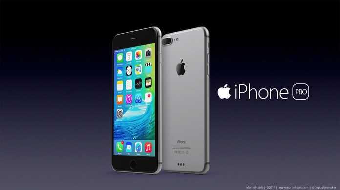 iPhone 7 Pro / Plus、メモリ(RAM)は3GBで、21メガピクセルのiSightカメラを搭載か。