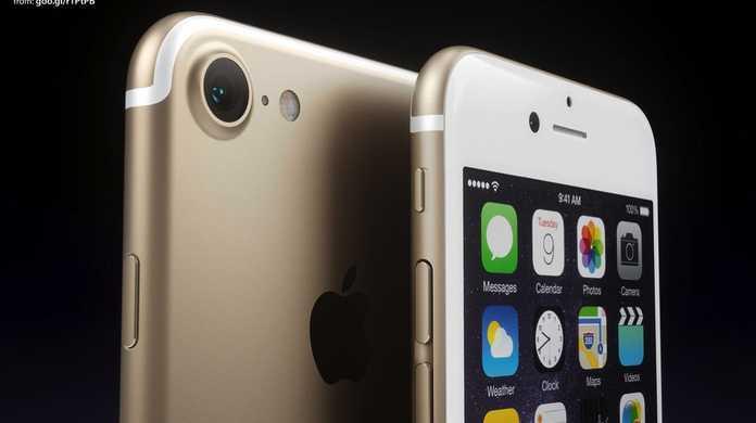 iPhone 7(Pro)のハイクオリティな3D CG画像あらわる。