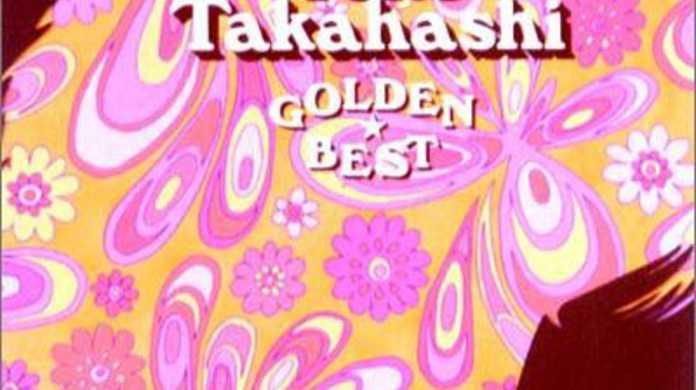 高橋洋子のプロフィール。