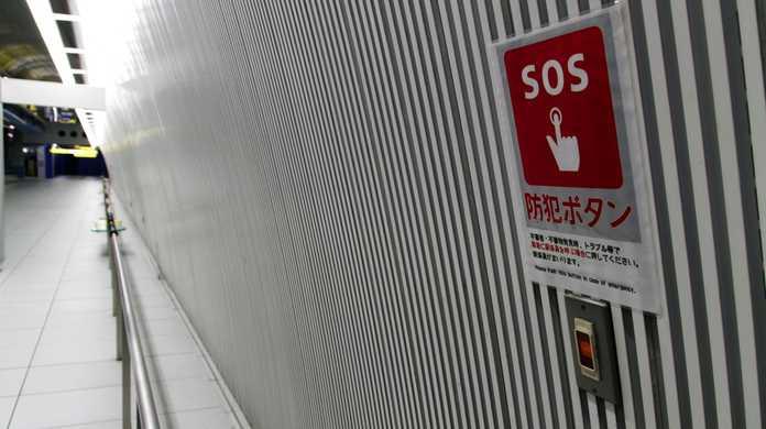 【雑学】SOSってなんの略だろうと調べてみたら衝撃の事実。