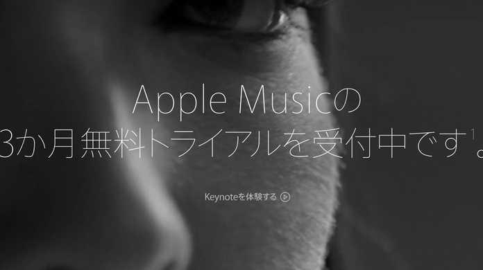 【iPhone/iPad】ミュージックアプリのApple Musicの項目を表示・非表示にする方法。