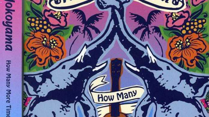 How Many More Times - Ken Yokoyama/横山健の歌詞と試聴レビュー