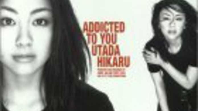 Addicted To You - 宇多田ヒカルの歌詞と試聴レビュー