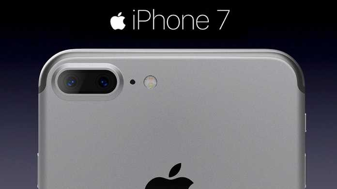 iPhone 7の発表日は2016年9月7日、発売日は2016年9月16日か?