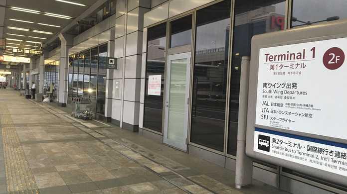 【ポケモンの巣】多種多様のレアポケモンが生息するという「羽田空港 第1ターミナル」を調査しに行ってきた! #ポケモンGO