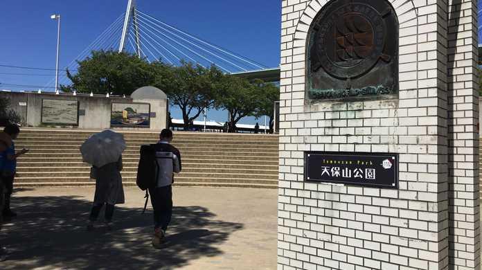 【ポケモンの巣】大阪最大級のレアポケモンスポットと聞いて「天保山公園&海遊館」を調査しに行ってきた! #ポケモンGO