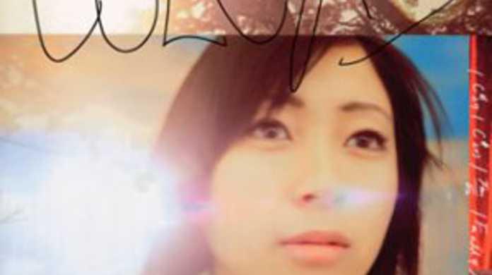 COLORS - 宇多田ヒカルの歌詞と試聴レビュー