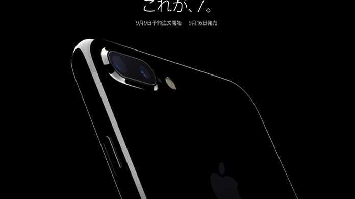 【比較】「iPhone 7 / Plus」と「他のiPhone」とのスペックと価格の違いがわかる表。- 6s / SE / 6 / 5s / 5c / 5 / 4Sと徹底比較