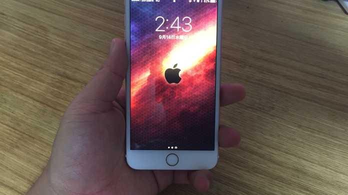 【iOS 10新機能】iPhoneを持ち上げるだけでロック画面を表示できる「Raise to wake」