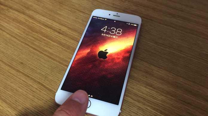 【iOS 10新機能】より分かりやすく。ホームボタンの上に指を置くじゃなく「押す」ことでロック解除できるように。【指紋認証】