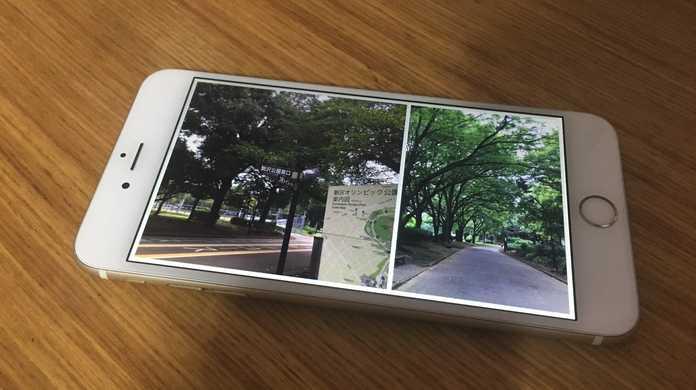【iOS 10新機能】写真アプリで簡単にスライドショーが作れるようになりました。【使い方】