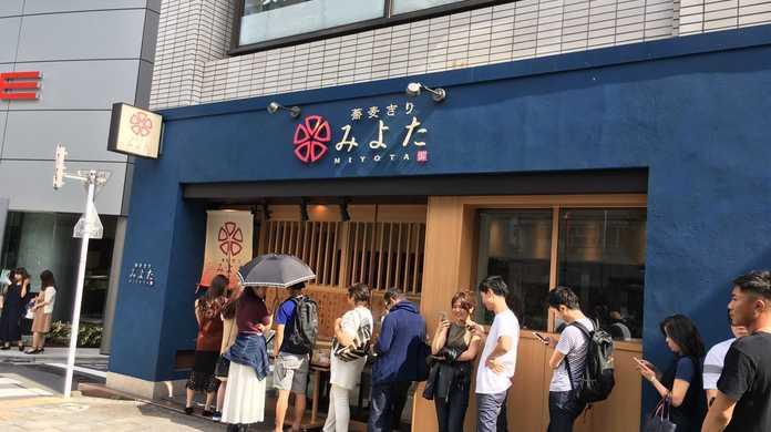 出で立ちは高級蕎麦店。「が、しかし! 」蕎麦きり・みよたの「蕎麦屋の天丼セット」が素晴らしかった件。(東京・表参道)