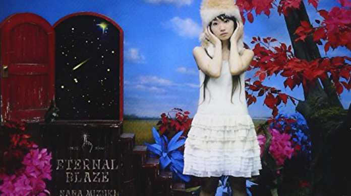 ETERNAL BLAZE(魔法少女リリカルなのはA's OP) - 水樹奈々の歌詞と試聴レビュー