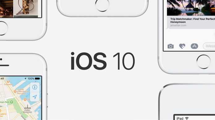 iPhone 7向けの「iOS10.0.3」がリリース。モバイルデータ通信の問題を修正。