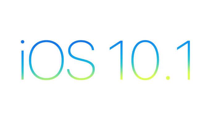 iOS10.1がリリース。iPhone 7 Plusの被写界深度エフェクトのポートレートカメラ機能や、純正マップの公共交通機関の乗り換え機能を搭載。