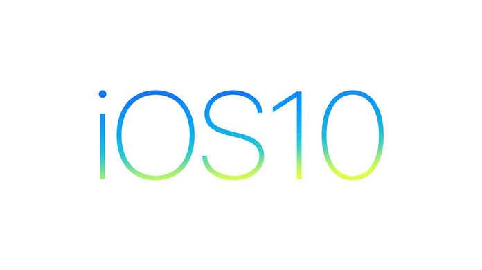 iOS 10.1.1がちょびっと内容を変えてリリース。