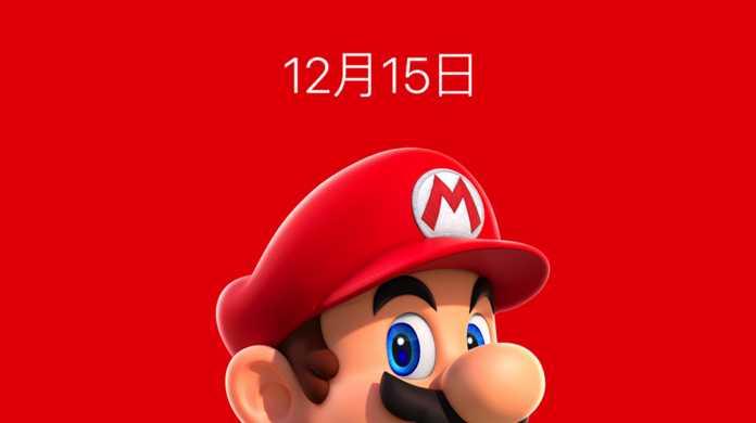 App Store、正式にスーパーマリオRUNの配信日を発表。2016年12月15日。