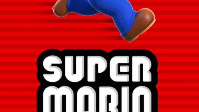 スーパーマリオラン、ついにリリース。スマホにマリオが降りたった!