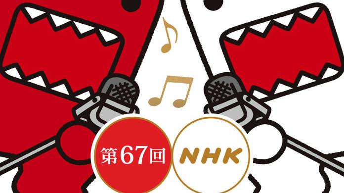第67回 NHK紅白歌合戦 2016の曲目とダウンロード先まとめ。