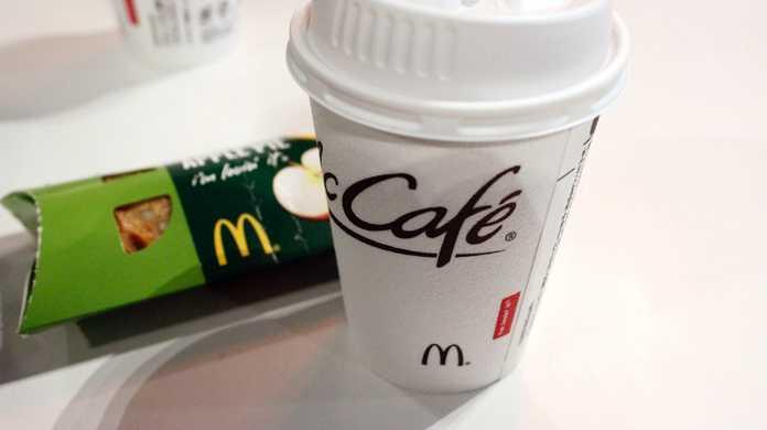 【PR】マック史上最高リッチな味と香りと言われるマクドナルドの新「プレミアムローストコーヒー」を飲んでみた!