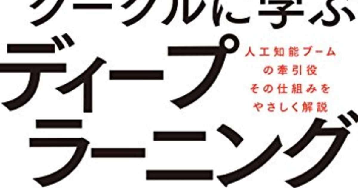 【Kindle】ノウハウの洪水!日経BP社の本がなんと50%ポイント還元!気になる本をまとめてみた。