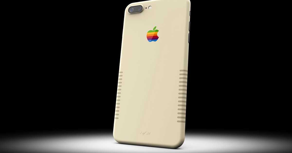 ほう。強烈な個性をiPhoneに宿らせたいとな。ならば、「初代マッキントッシュ風 iPhone 7 Plus」はいかが?