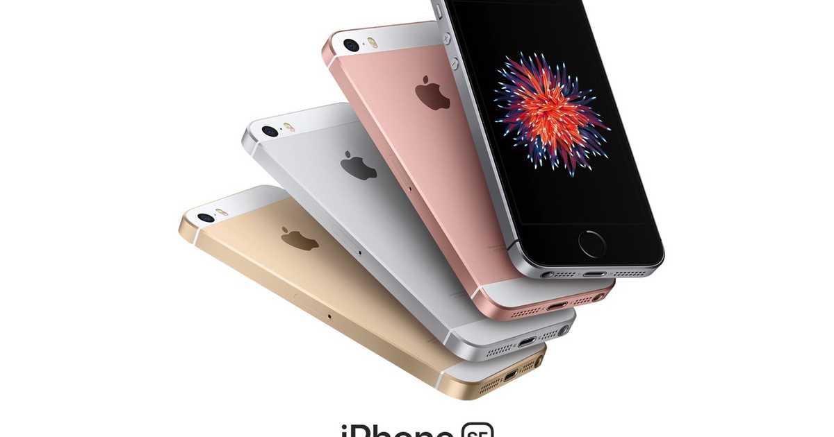 なんとiPhone SEのストレージ容量が価格据え置きのまま2倍にばーい!