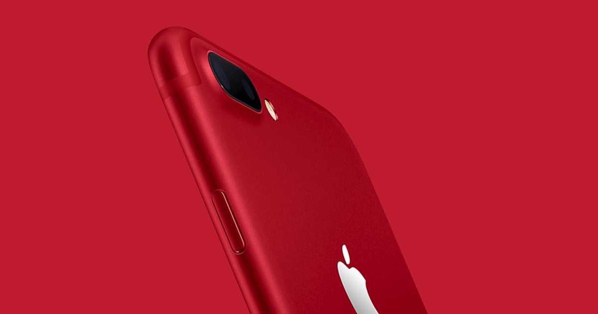 赤と黒のコントラストが強烈に美しい。iPhone 7 (PRODUCT)REDの前面を黒色にするとメチャメチャかっこいい件。
