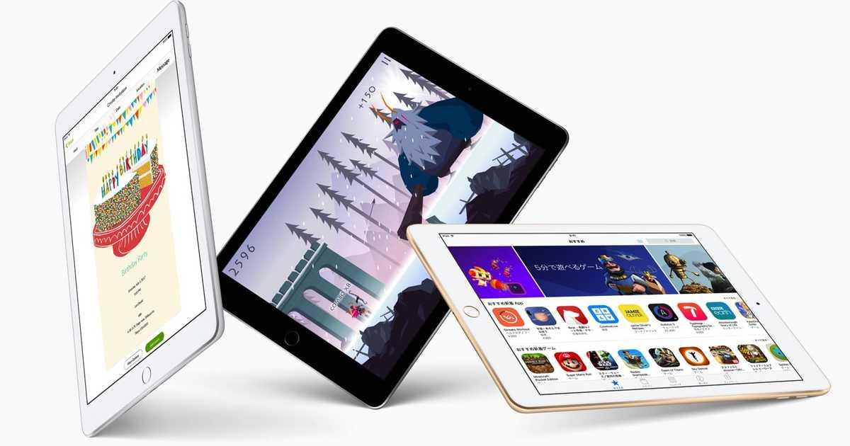 【料金】新しいiPad 9.7インチ(第5世代)のキャリア別一括価格と実質負担額の違いを比較してみた。(ドコモ・au・ソフトバンク)