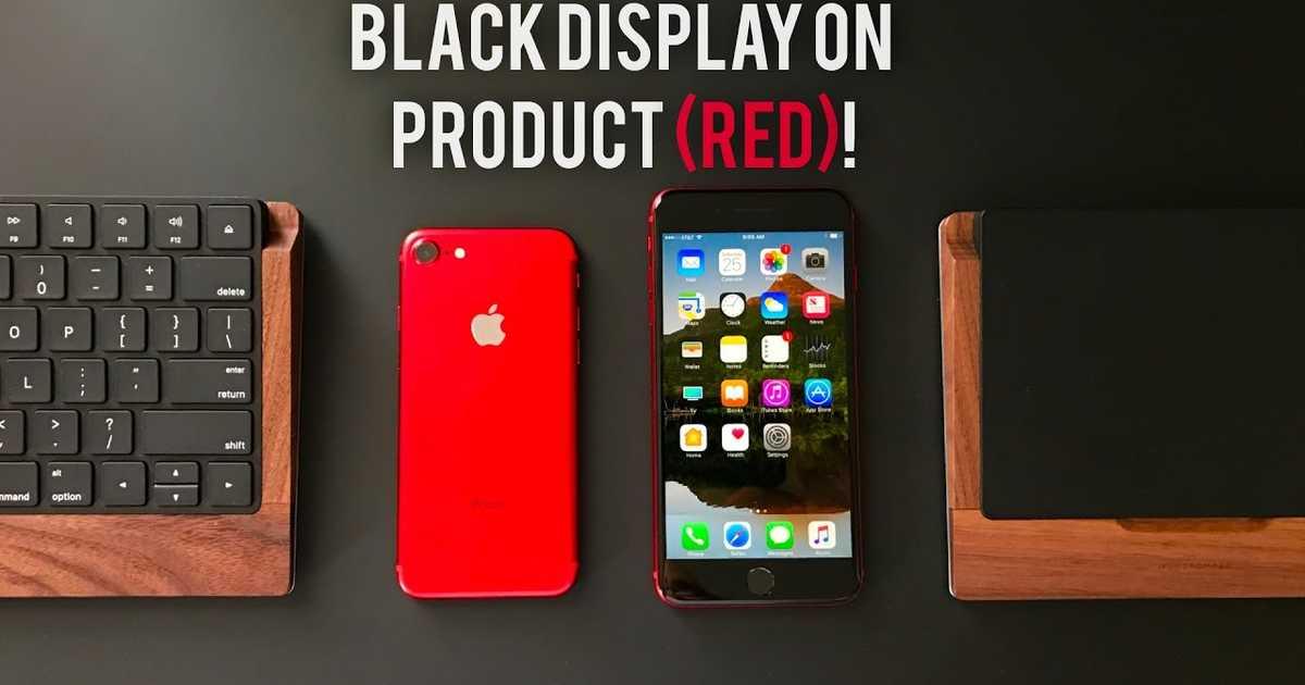 【動画】実際に、赤黒色のiPhone 7 Plus (PRODUCT)REDを作ってしまった人あらわる。