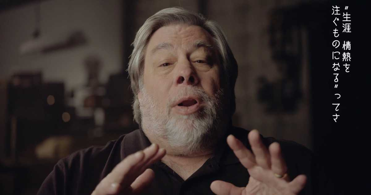 【動画】Apple創業者「スティーブ・ウォズニアック」が、初めてコンピュータを作った時のことについて語る。
