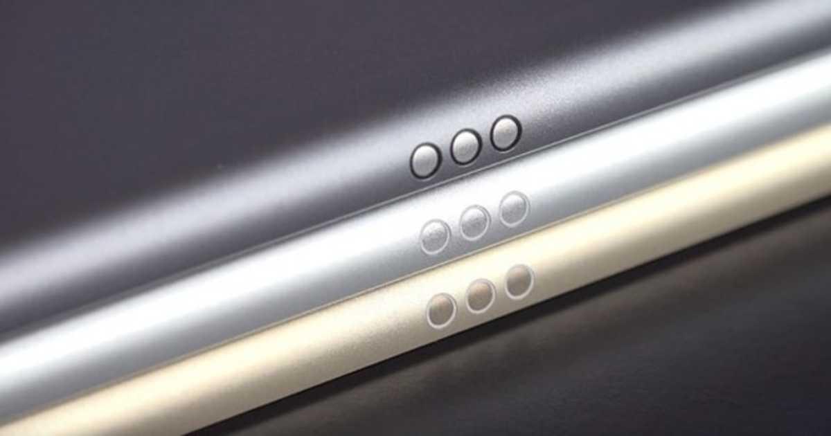iPhone 8 には Pro の「魂」が内蔵か?
