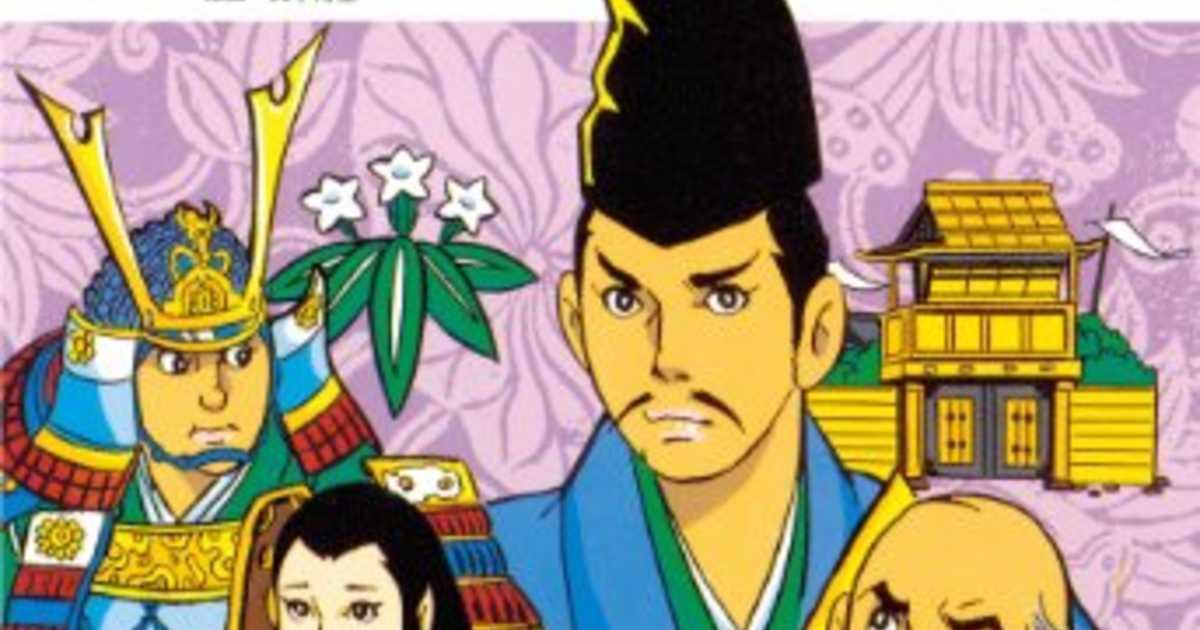 【オール179円の衝撃!】Kindleでマンガ日本の歴史がすごく安くなってるぞ!