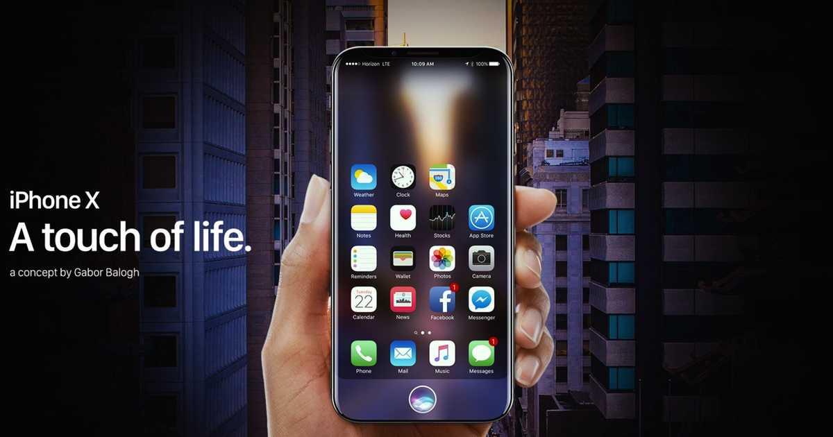 【まじか】iPhone 8はTouch IDが「無い」?