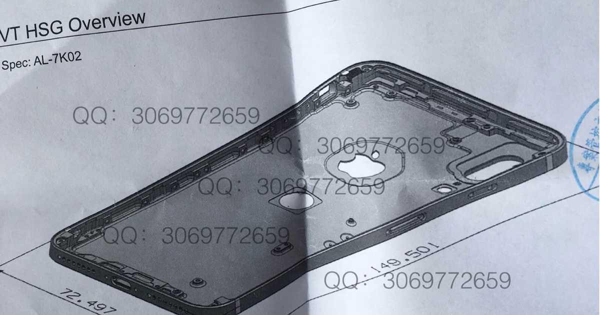 iPhone 8の図面?