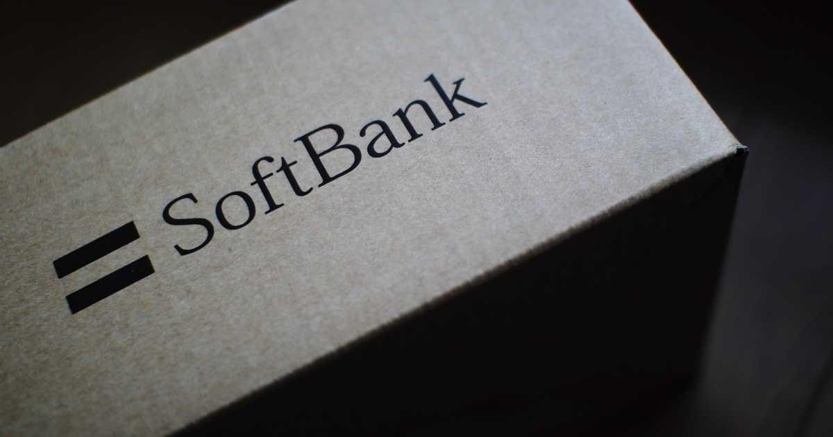 iPhone / iPad にソフトバンクのメール(@i.softbank.jp)を設定する方法。
