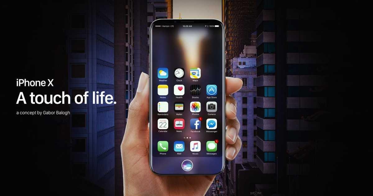まじ? JPモルガン「iPhone 8は6月のWWDC 2017に発表される可能性が高い。」
