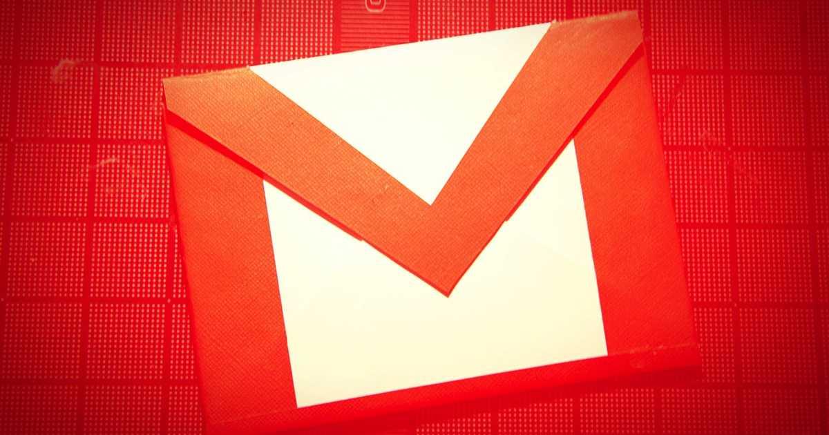 【厳選】Gmailの検索効率がものすごく上がるメール検索コマンド11個まとめ。