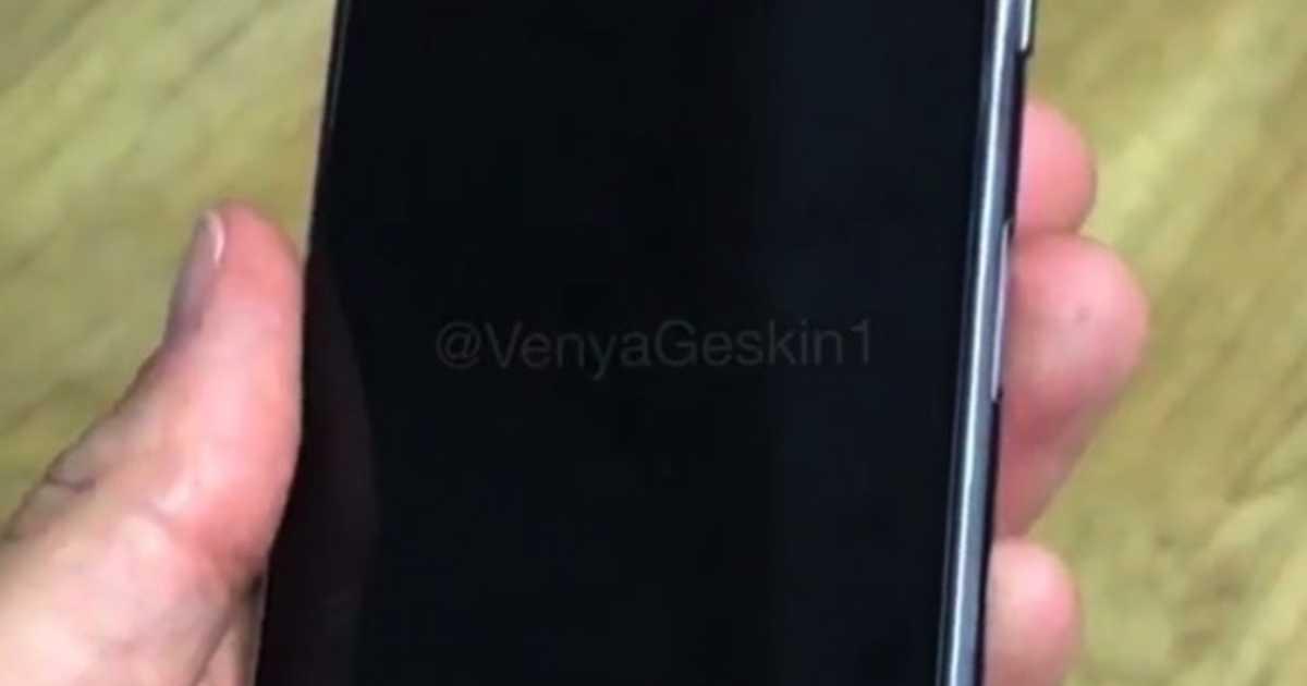 iPhone 8を手に持ったらこんな感じ?精巧なダミーのハンズオン動画あらわる。