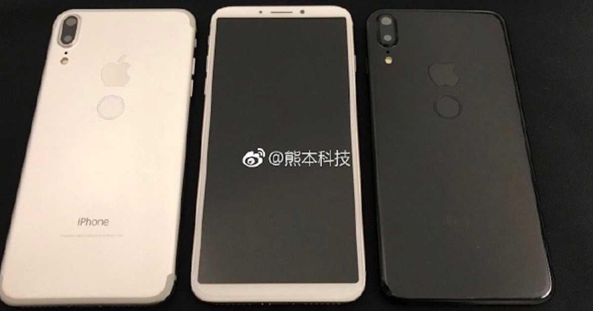 iPhone 8の裏面にTouch IDが存在するダミーが登場。カラーバリエーションも。