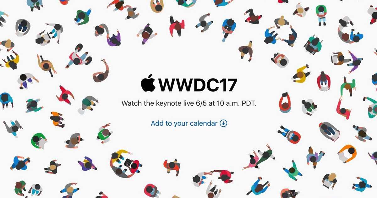 WWDC 2017の基調講演の日時が決定。リアルタイムのライブ配信もアリ。